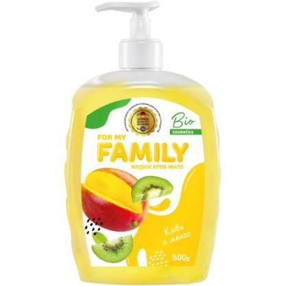 Жидкое крем-мыло Family 500 мл Киви и манго