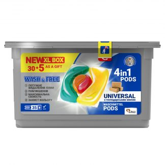 Капсулы-гель для стирки Wash&Free 35шт universal со стружкой хозяйственного мыла
